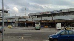 Аэропорт Аксаково