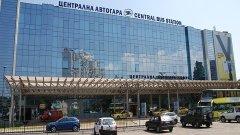 Центральный автовокзал Софии