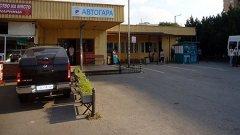 Восточный автовокзал «Изток Подуяне»