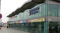 Автовокзал «Сердика София»