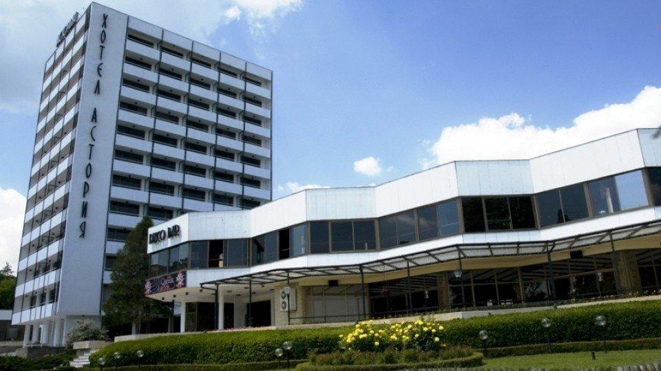 Отель Astoria Hotel 3*, Золотые пески, Болгария