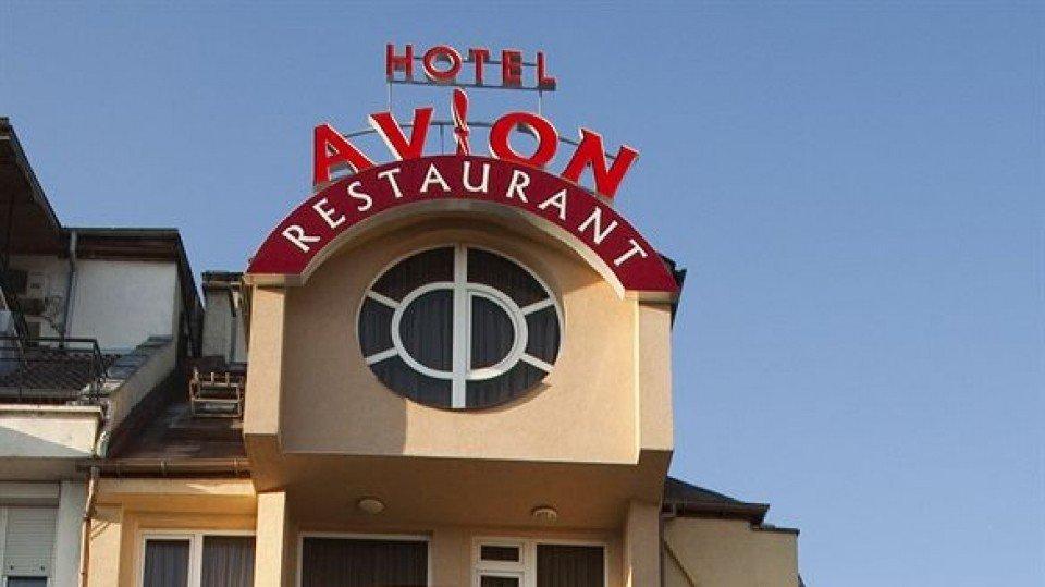 Отель Avion Hotel 3*, Пловдив, Болгария