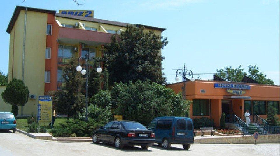 Отель Briz 2 Hotel 3*, Варна, Болгария