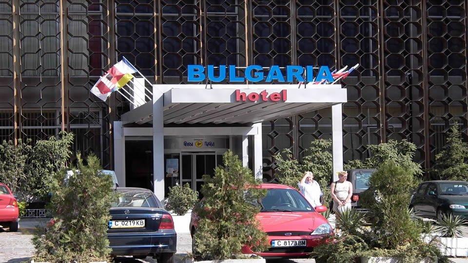 Отель Bulgaria Hotel 4*, Бургас, Болгария