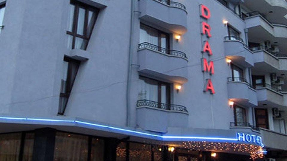 Отель Drama Hotel 3*, Бургас, Болгария
