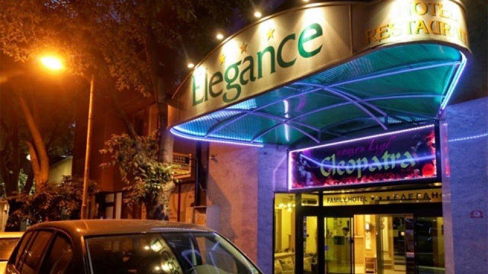Отель Elegance Hotel 3*, Варна, Болгария