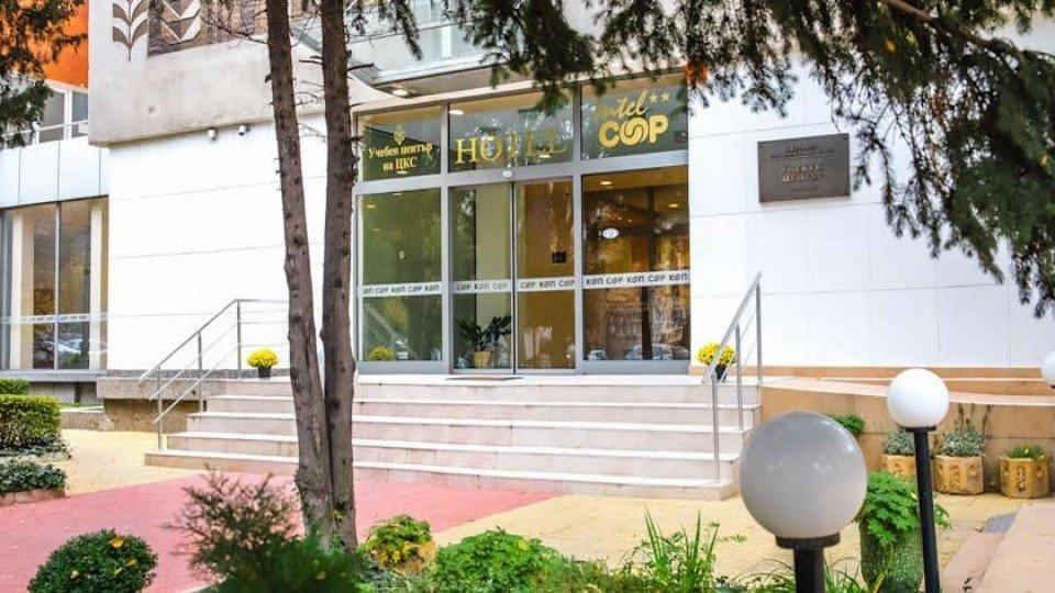 Отель Intelcoop Hotel 2*, Плодив, Болгария