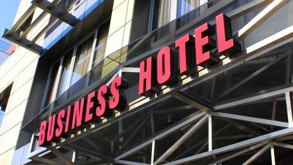 Отель Plovdiv Business Hotel 3*, Пловдив, Болгария