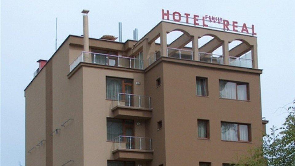 Отель Real Hotel 3*, Пловдив, Болгария