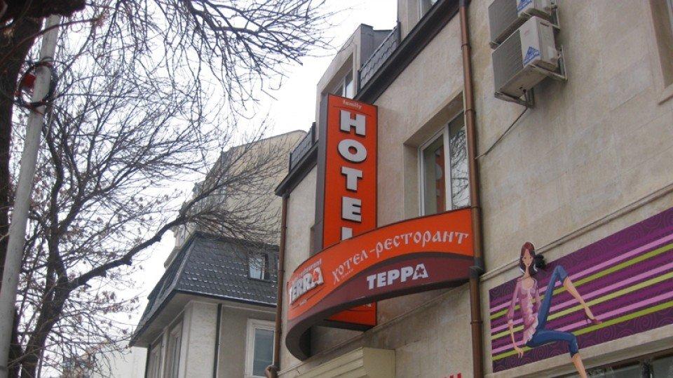 Отель Terra Hotel 3*, Варна, Болгария