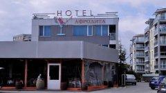 Отель Afrodita Hotel 3*