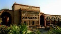 Отель Al Moudira Luxor 5*