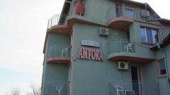 Отель Amfora Hotel 3*
