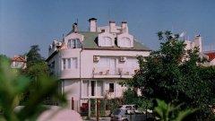 Отель Aquarius Guest House 3*