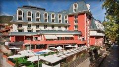 Отель Aquatonik Balneo Complex & Spa 5*