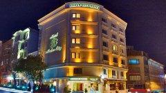Отель Arden City Hotel 4*
