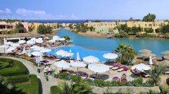 Отель Arena Inn El Gouna 3*