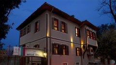 Отель Belle Ville Hotel 3*
