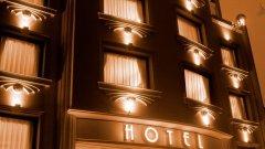 Отель Capitol Hotel 4*