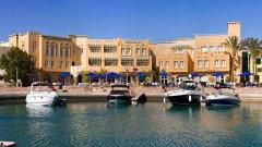 Отель Captain's Inn El Gouna 3*