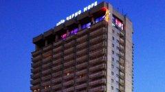 Отель Cherno More Hotel 4*