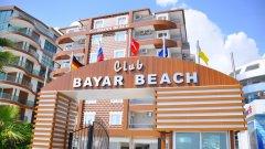 Отель Club Bayar Beach 3*
