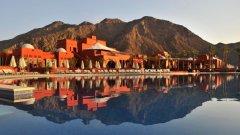 Отель Club Med Sinai Bay 4*