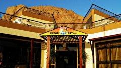 Отель Dahab Bay Hotel 3*
