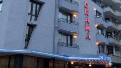 Отель Drama Hotel 3*