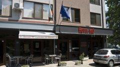 Отель Ego Hotel 3*