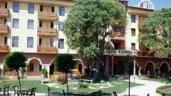 Отель Estreya Palace 4*