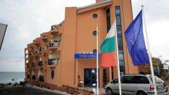 Отель Evridika Family Hotel 3*