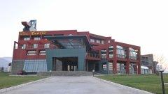 Отель Exotic Park & Spa Hotel 4*