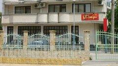 Отель Focus Hotel 3*