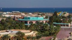 Отель Golden Five Diamond Resort 5*