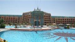 Отель Golden Five Paradise Resort 5*