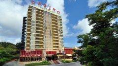 Отель Havana Hotel Casino & Spa 4*