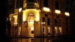 Отель Hi Hotel 3*