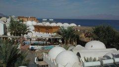 Отель Inmo Divers Home 2*