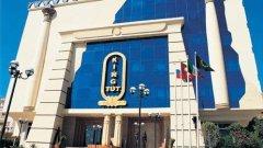 Отель King Tut Aqua Park Beach Resort 4*
