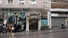 Отель Laleli Gonen Hotel 4*