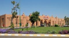 Отель Maritim Jolie Ville Kings Island Luxor 5*