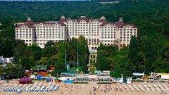 Отель Melia Grand Hermitage 5*