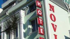 Отель Noviz Hotel 4*