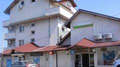 Отель Pilatus Hotel 3*