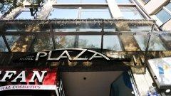 Отель Plaza Hotel 3*