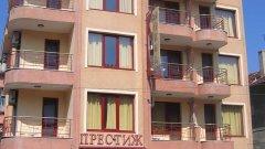 Отель Prestige Hotel 3*