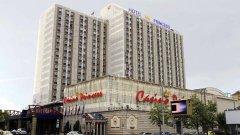 Отель Princess Hotel Sofia 4*