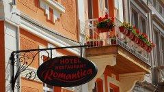 Отель Romantica Hotel 3*