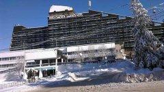 Отель Samokov Hotel Spa & Ski 4*